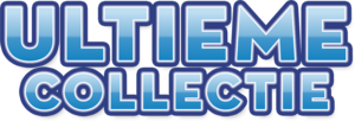 De Sims 2: Ultieme Collectie logo